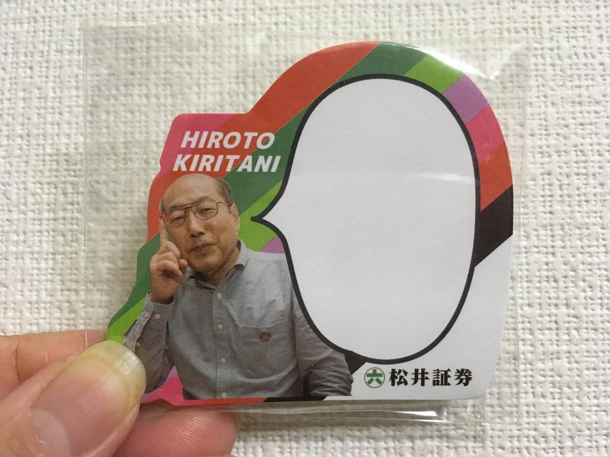 f:id:okamoto_yu:20191215225632j:plain