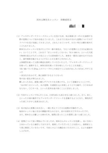 f:id:okamotogenki:20181021145844j:image