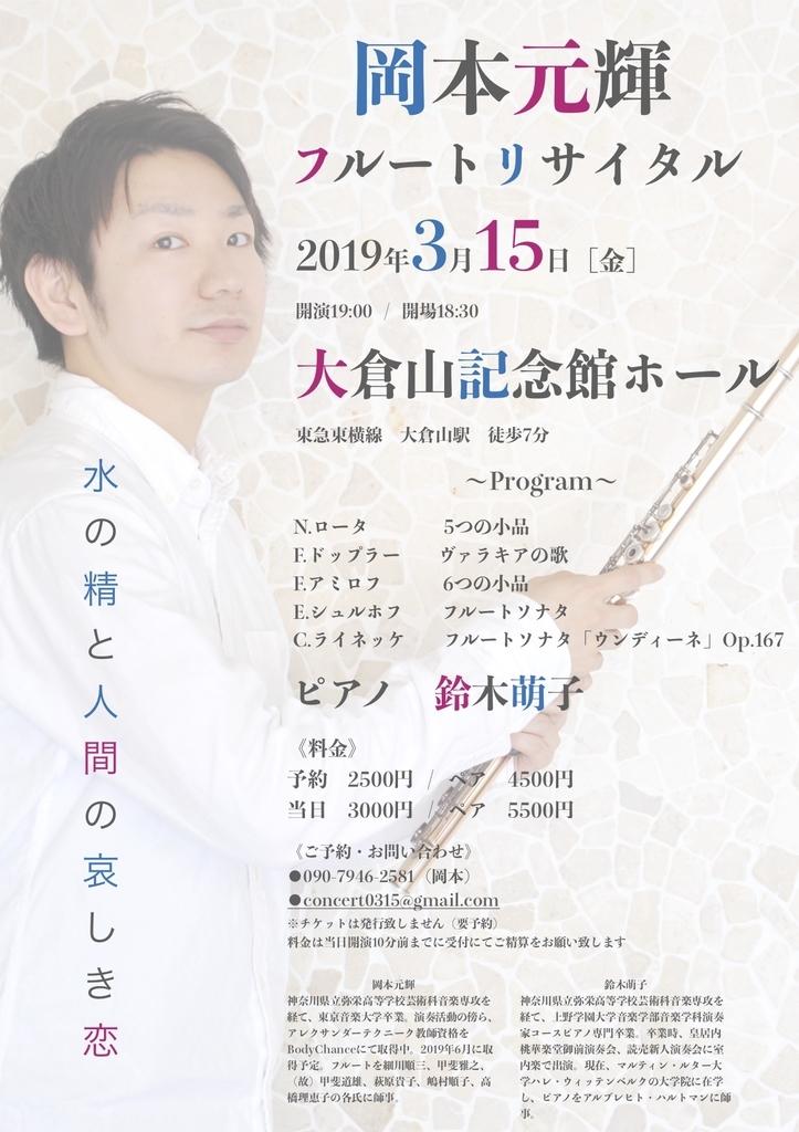 f:id:okamotogenki:20190105112450j:plain