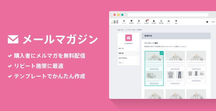 f:id:okamotoshuhei-base:20200226102339p:plain