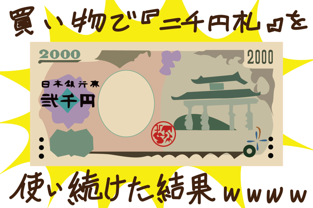 f:id:okamototomohiro:20161024150910p:plain