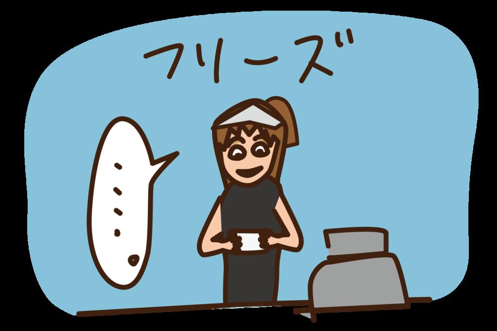 f:id:okamototomohiro:20161024155624p:plain