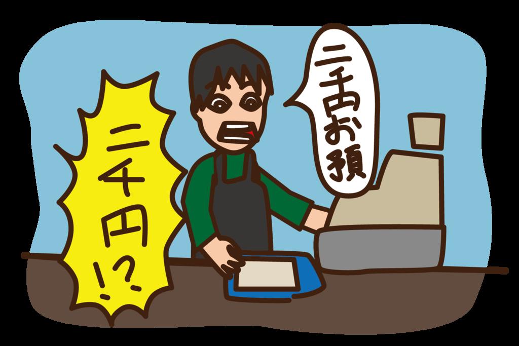 f:id:okamototomohiro:20161024155628p:plain