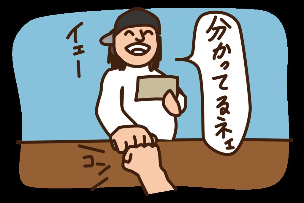 f:id:okamototomohiro:20161024155631p:plain