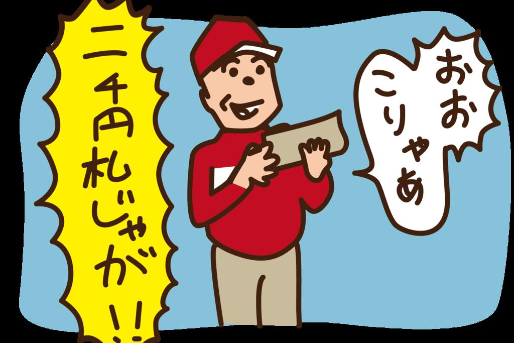 f:id:okamototomohiro:20161024155634p:plain
