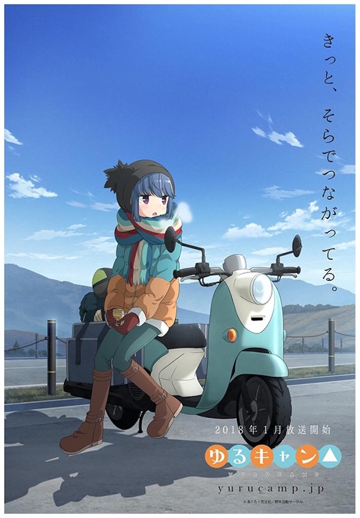 f:id:okamurashinn:20181224234744j:image
