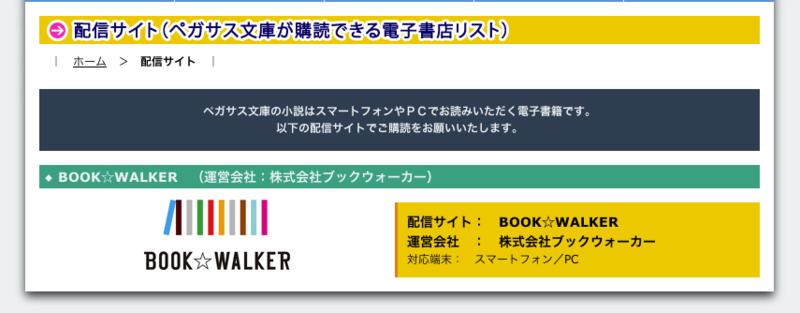 f:id:okamurauchino:20130913001226p:plain