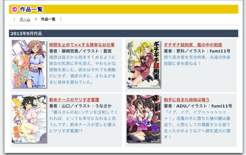 f:id:okamurauchino:20130913001307p:plain