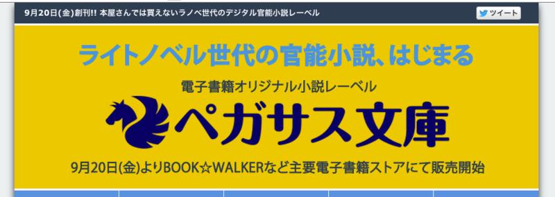 f:id:okamurauchino:20130913005022p:plain
