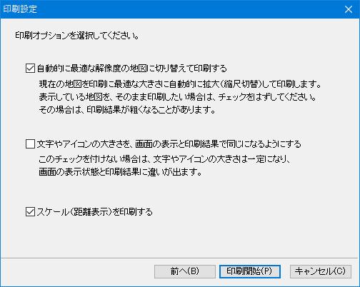 f:id:okamurauchino:20170605180006p:plain
