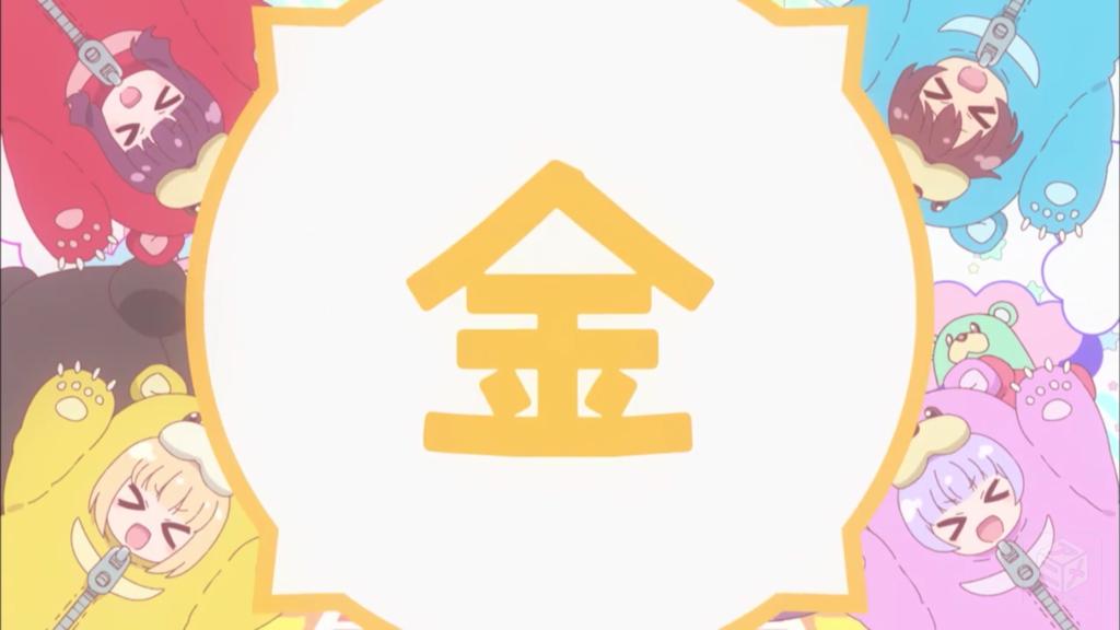 f:id:okamurauchino:20171023071620p:plain