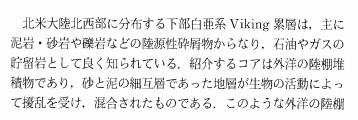 f:id:okamurauchino:20171117233059p:plain