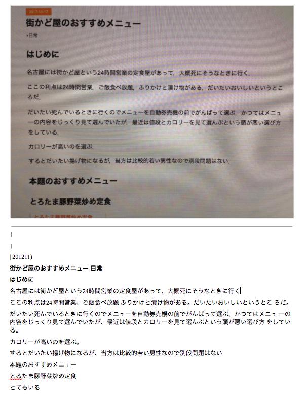 f:id:okamurauchino:20180202123152p:plain