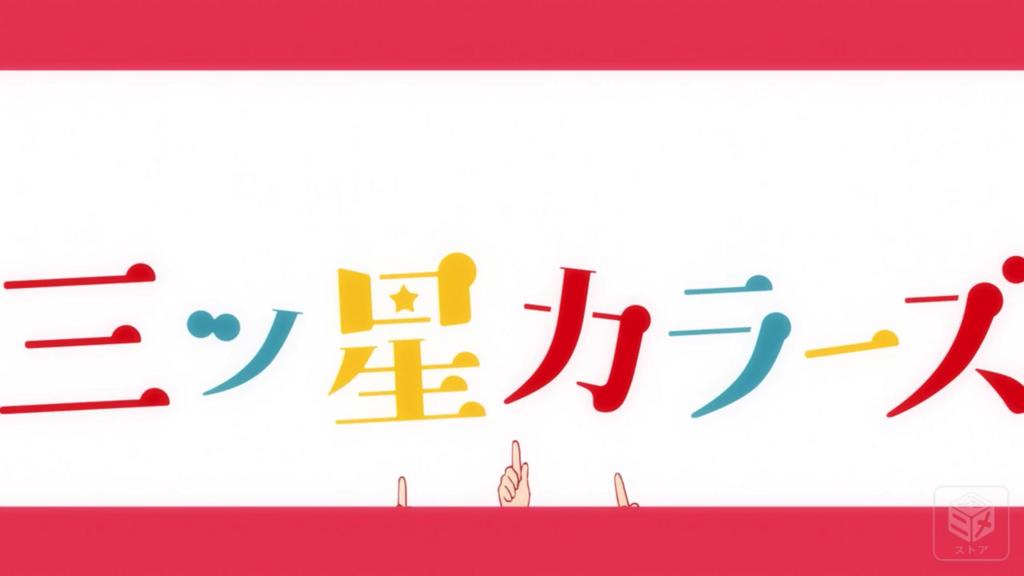 f:id:okamurauchino:20180226232436p:plain