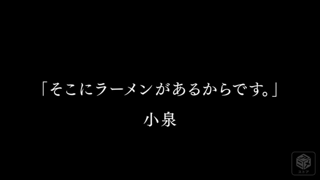 f:id:okamurauchino:20180304001536p:plain
