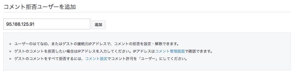 f:id:okamurauchino:20180315231213p:plain
