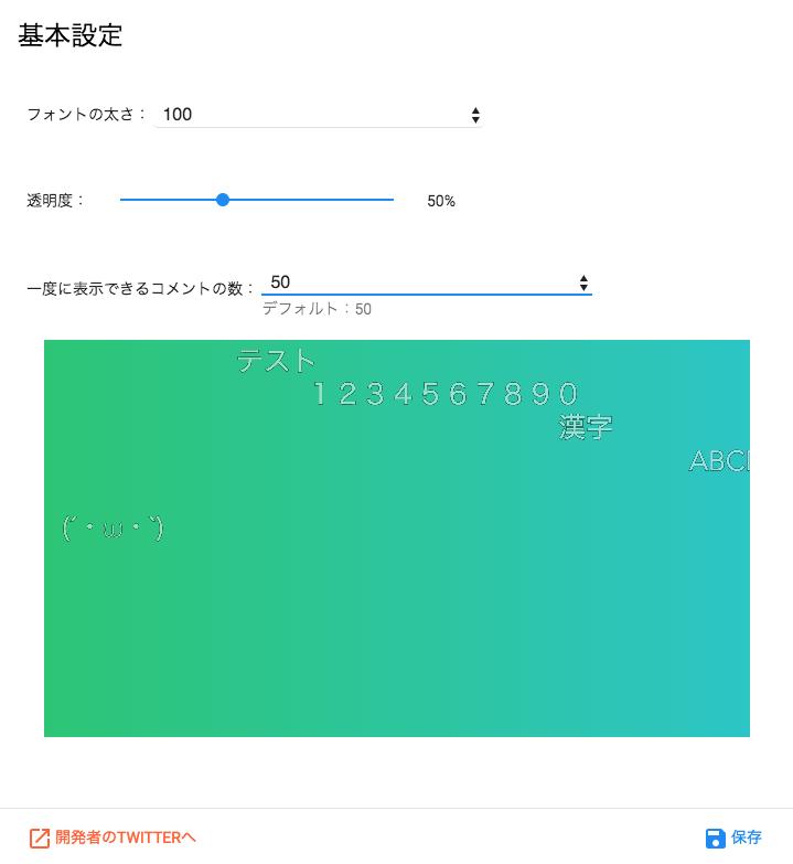 f:id:okamurauchino:20180325024117p:plain