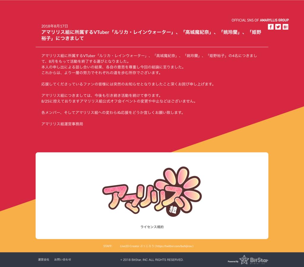 f:id:okamurauchino:20180818023619p:plain