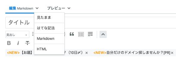f:id:okamurauchino:20181005171018p:plain
