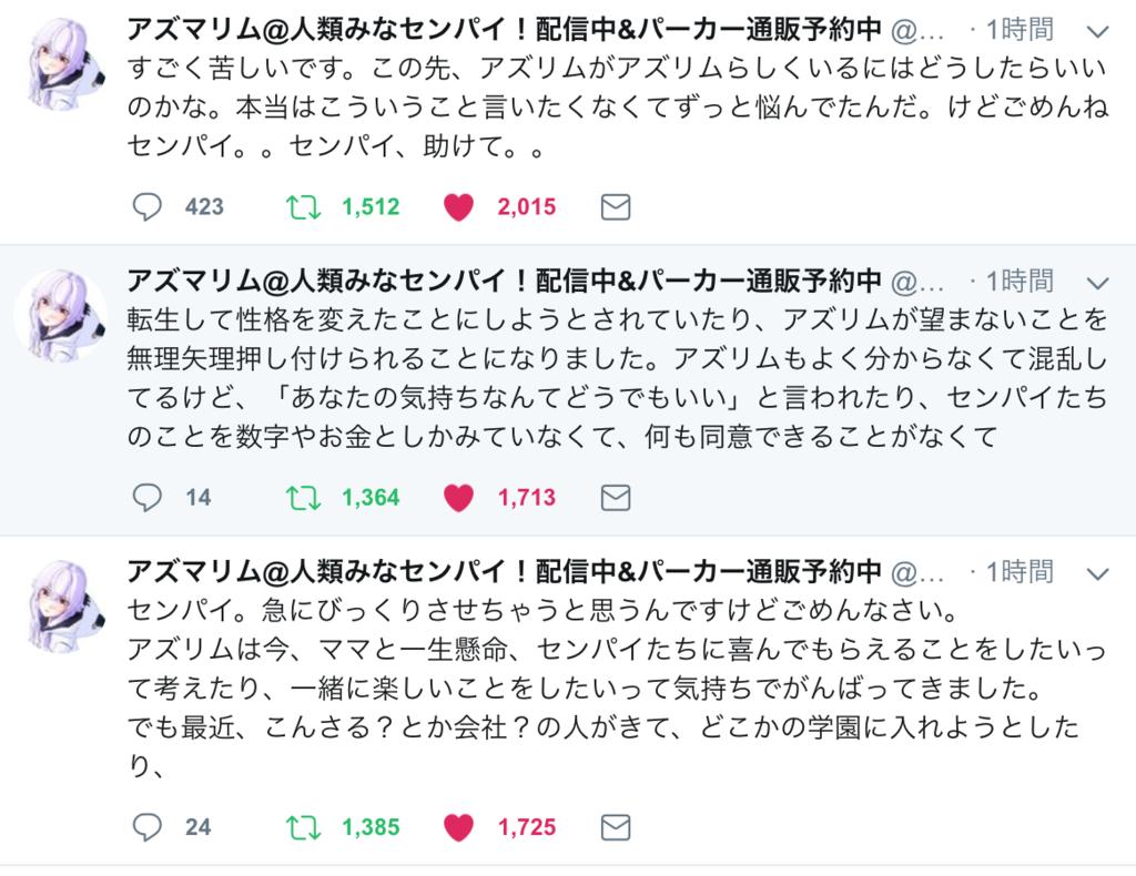 f:id:okamurauchino:20181108030551p:plain