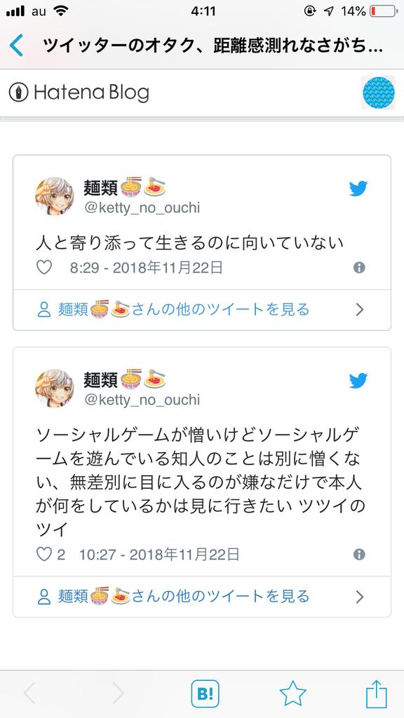 f:id:okamurauchino:20181123041607p:plain