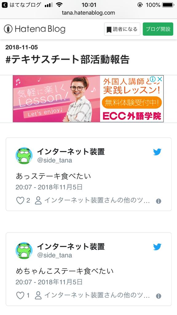 f:id:okamurauchino:20181123041611p:plain
