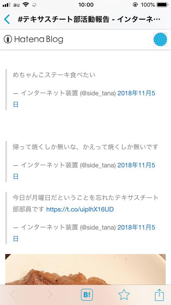 f:id:okamurauchino:20181123041619p:plain