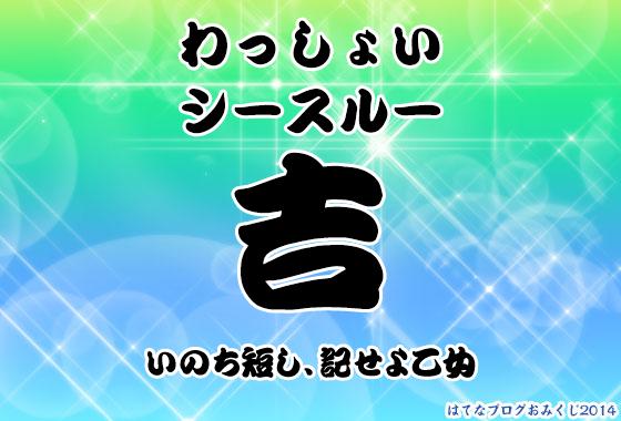 f:id:okamurauchino:20190101214955p:image