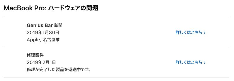 f:id:okamurauchino:20190202190055p:plain