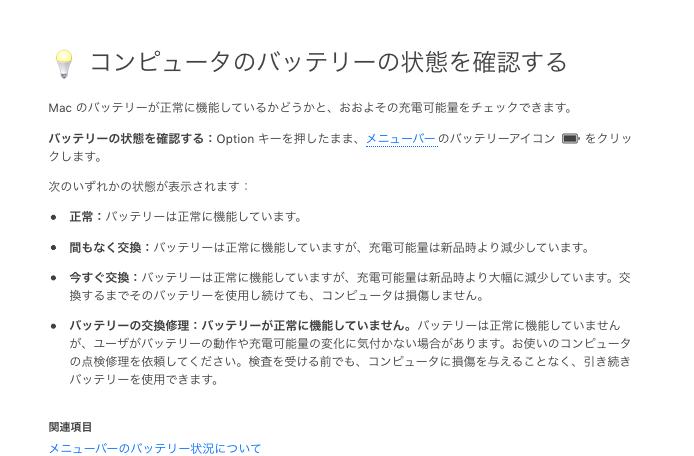 f:id:okamurauchino:20190202192339p:plain