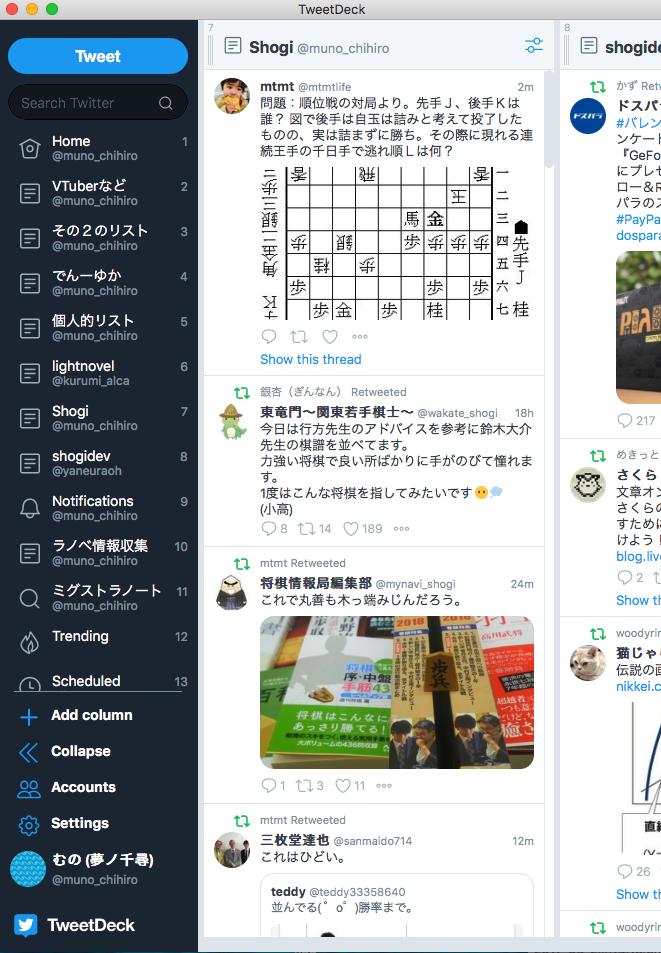 f:id:okamurauchino:20190221154856p:plain