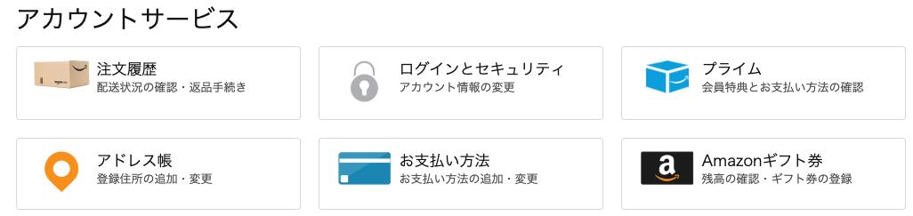 f:id:okamurauchino:20190404071007p:plain