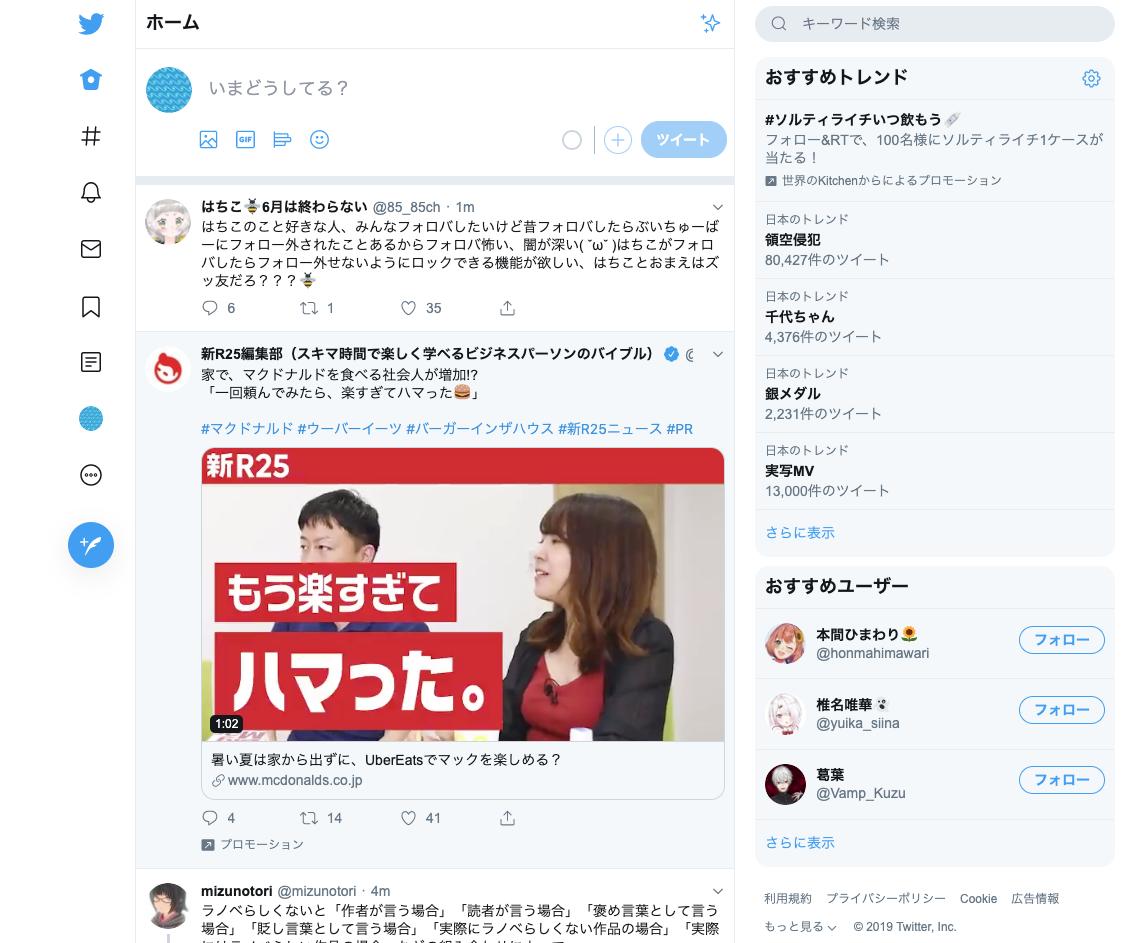 f:id:okamurauchino:20190723205840p:plain