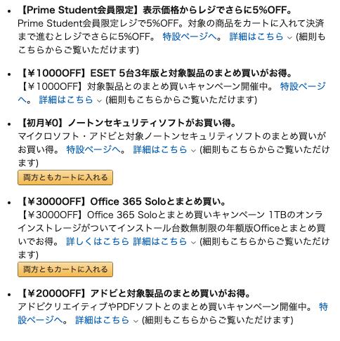 f:id:okamurauchino:20191114015528p:plain