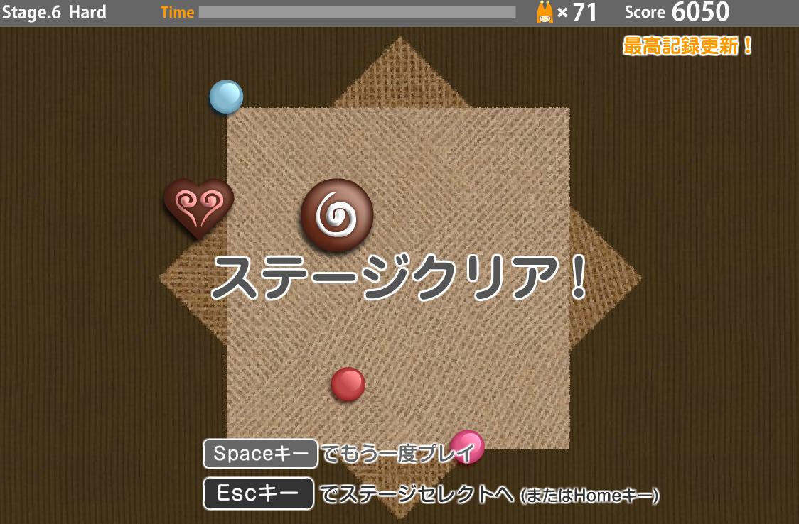 f:id:okamurauchino:20200324143309p:plain