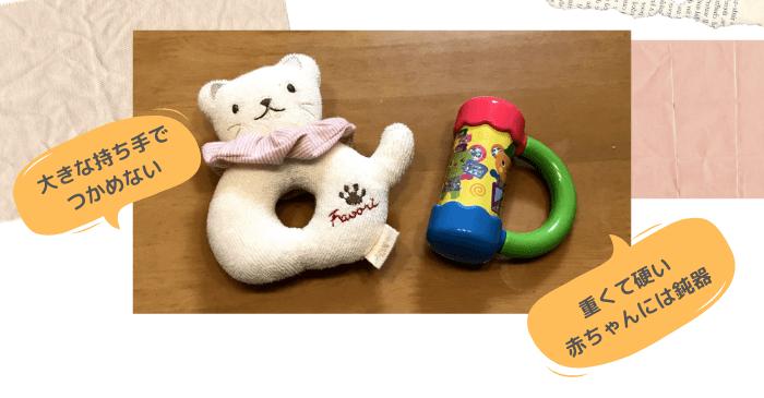 f:id:okan-no-seicho:20191222234610p:plain