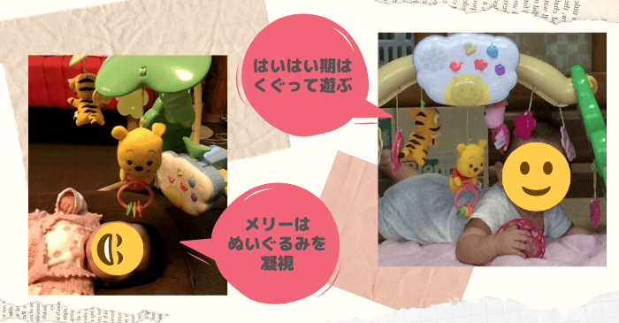 f:id:okan-no-seicho:20191223231358p:plain