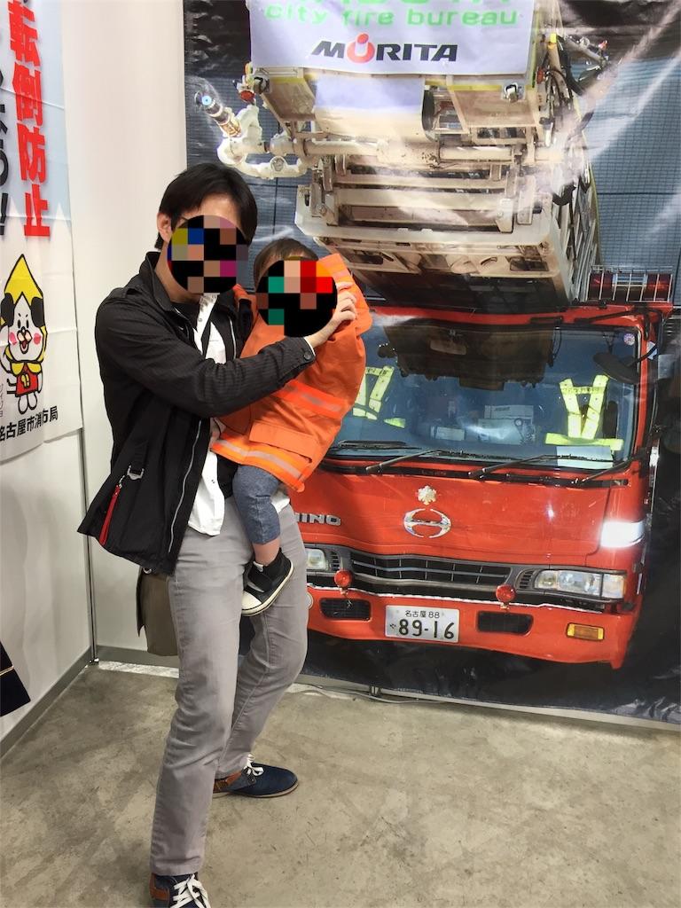 f:id:okan89-blog:20180225202514j:image