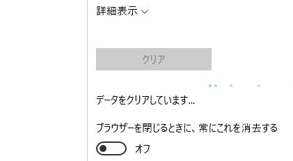 f:id:okan_san:20170323100050j:plain
