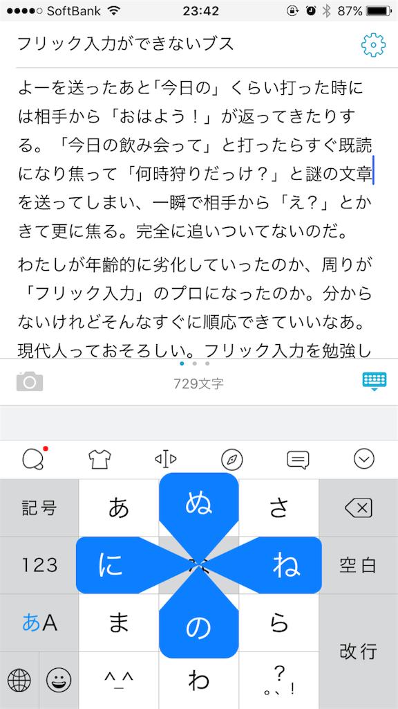 f:id:okanenaihikkositai:20170112234229p:image