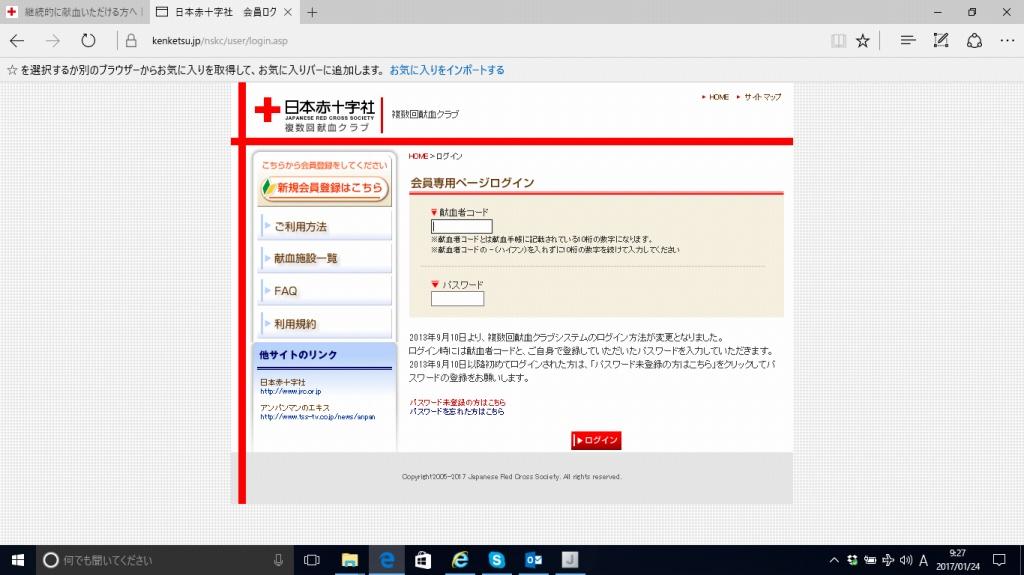 f:id:okanenohanashi12:20170321134102j:plain