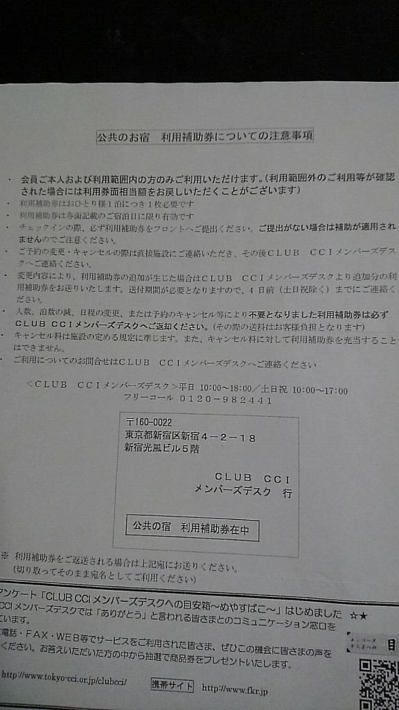 f:id:okanenohanashi12:20170323141040j:plain