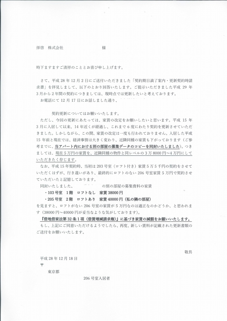 f:id:okanenohanashi12:20170420164244j:plain