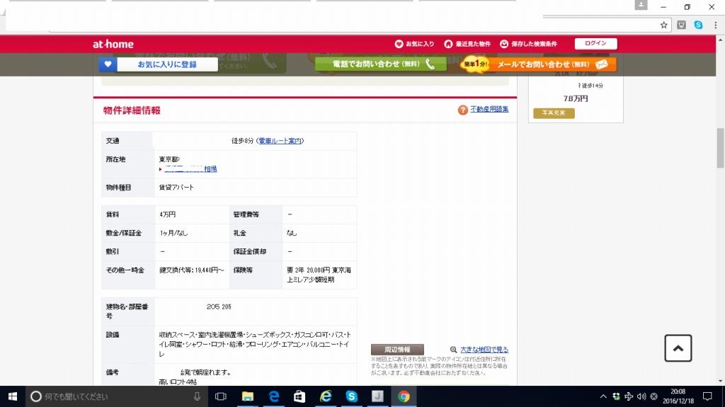 f:id:okanenohanashi12:20170420164304j:plain