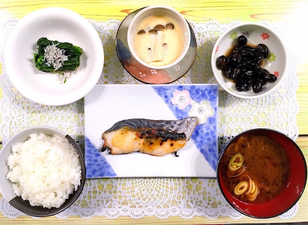 f:id:okanshokudou:20171224075403j:image