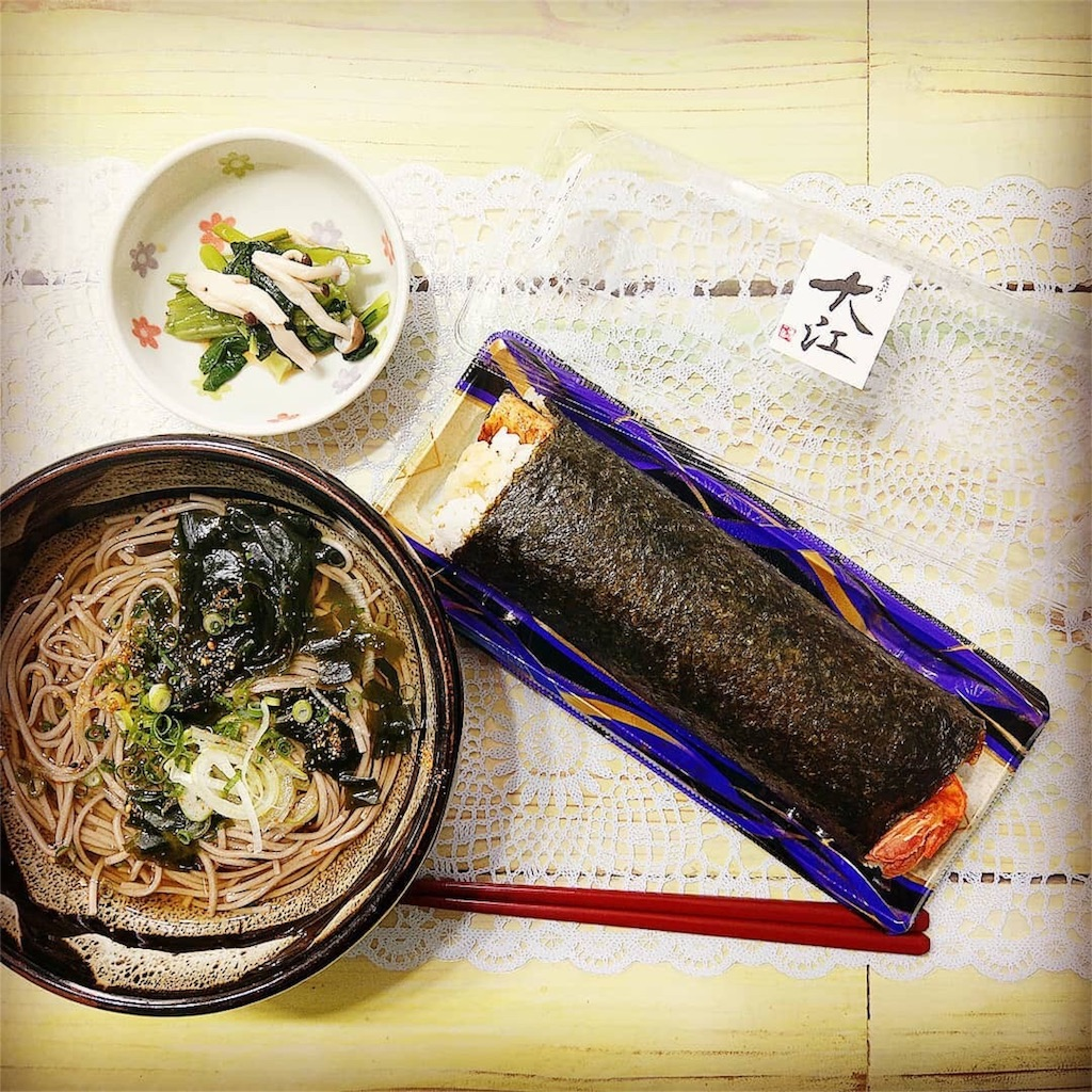 f:id:okanshokudou:20180204100157j:image