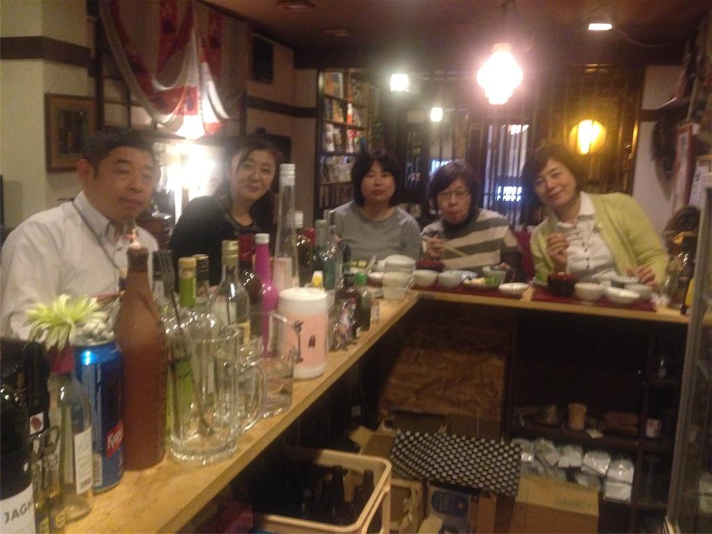 f:id:okanshokudou:20180328183848j:image