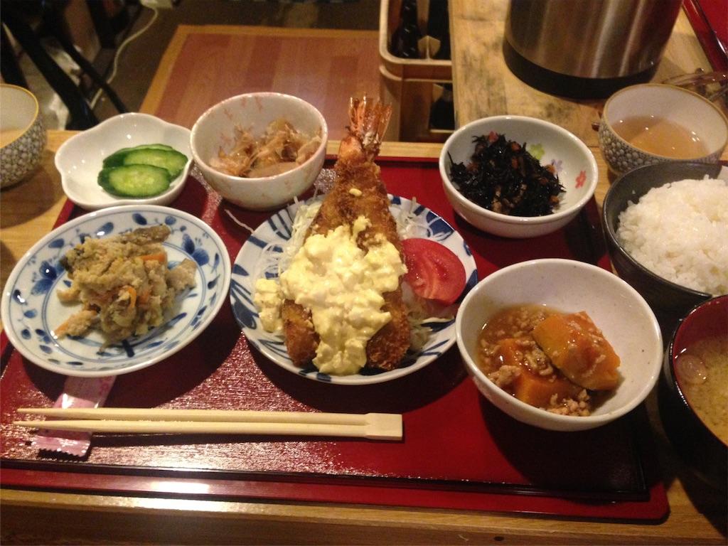 f:id:okanshokudou:20180418185204j:image