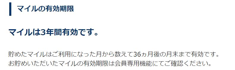 f:id:okapooon:20210209094106p:plain
