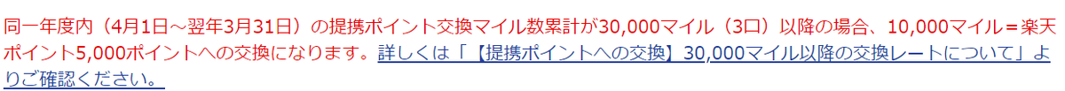 f:id:okapooon:20210209103358p:plain